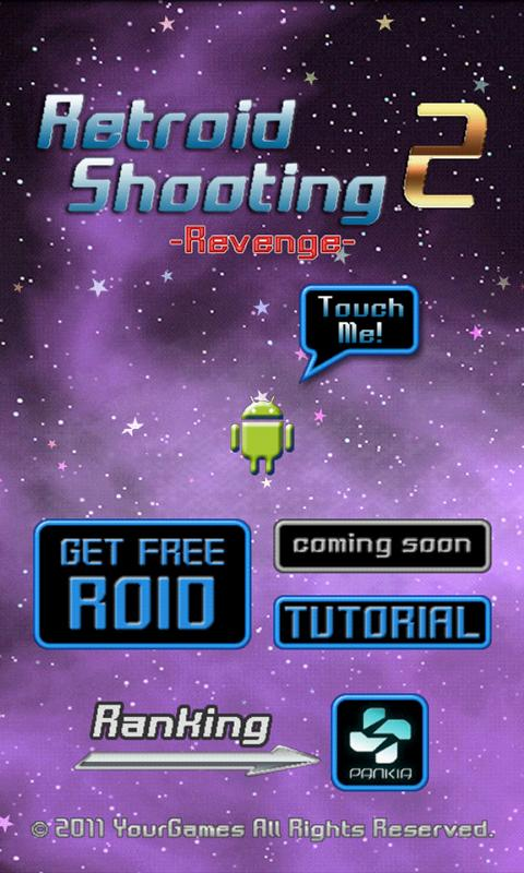 Retroid Shooting 2- screenshot