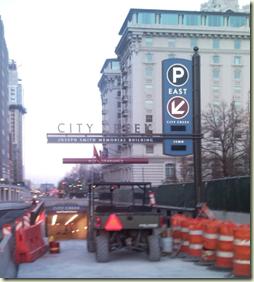 新的JSMB停车场入口坡道