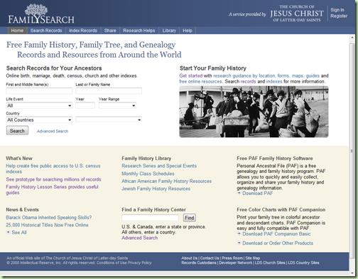 旧ramoussearch.org的新寻找