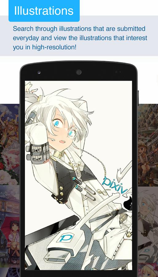 pixiv- screenshot