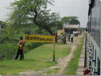 भोजरास रेलवे स्टेशन