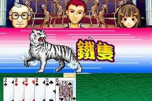 Screenshot of Shanghai Big 2