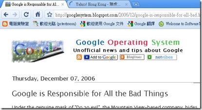 google_bad_things