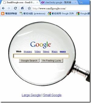 google_small