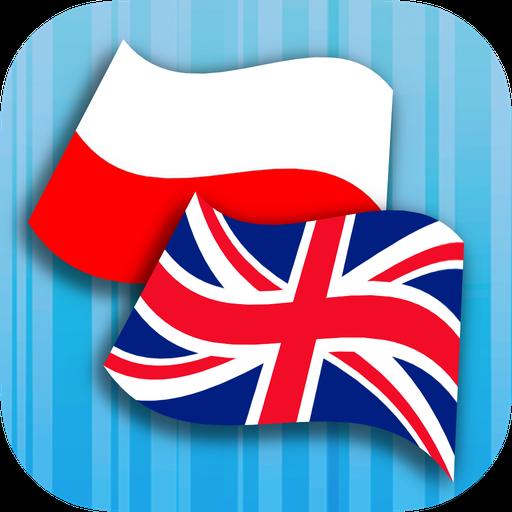 波兰英语翻译 教育 App LOGO-硬是要APP