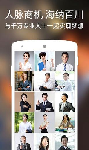 Recuperar móvil robado/perdido | OCU Consumity