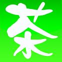 中华名茶 icon