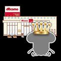 ドコモショップ甲府西店グループ メンバーズアプリ icon