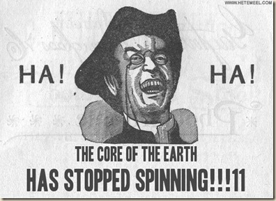 haha_quaker_core_of_earth_stopped_spinning