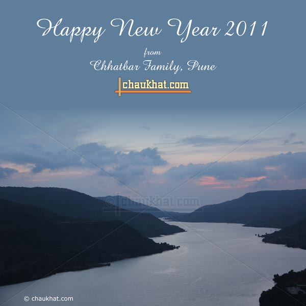 Happy New Year 2011 from Chhatbar Family, Pune - Chaukhat.com