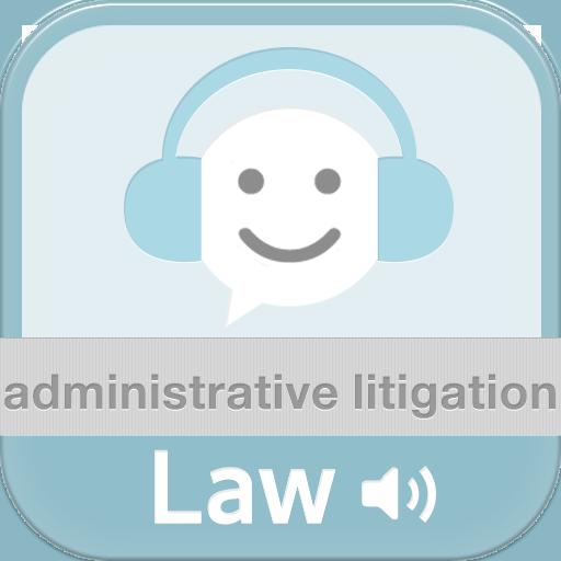 행정법 행정소송법 행정심판법 오디오 조문듣기 教育 App LOGO-APP試玩