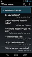 Screenshot of Dari Medical Phrases