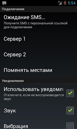 Waptaxi Водитель 1.21 screenshot 582499