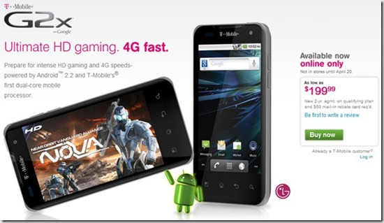 g2s t mobile