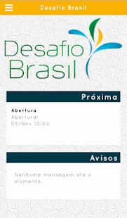 Desafio Brasil 2014 screenshot