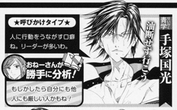 Prince Of Tennis Pairpuri Vol 5 Ryoma X Yukimura Side Private Catchphrases Pg 38 39 Fanbook Livejournal Posted 6 years ago6 years ago. livejournal