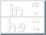 Color By Number Sight Words in he