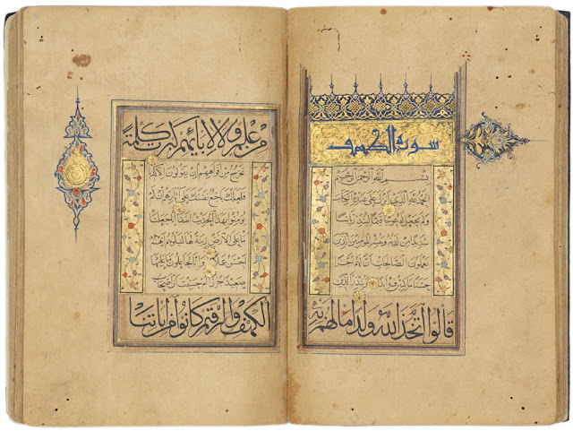 Islamic Calligraphy – 1250 to 1450 A D