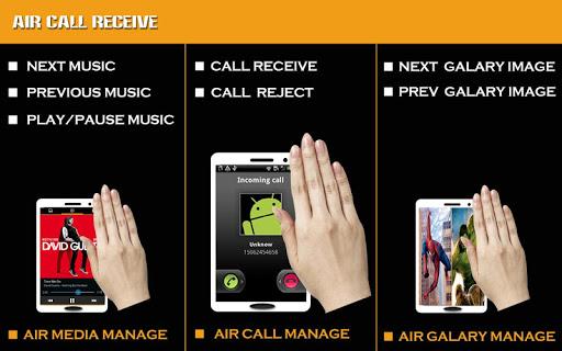 Air call Receive
