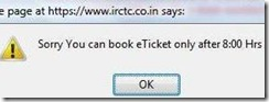 IRCTC-Tatkal-Message