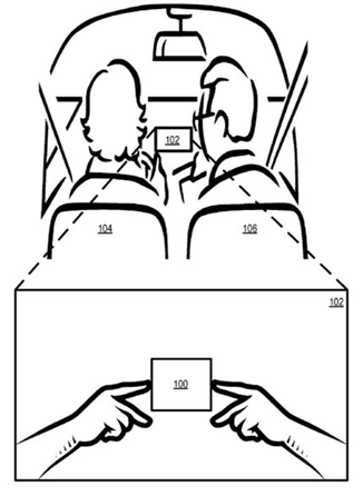 Car Audio System 2010