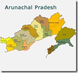 Arunachal MLAs Want Solution of Border Row with Assam ...