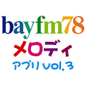 bayfm78 melody app vol.3 icon