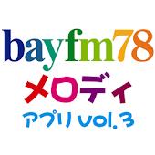 bayfm78 melody app vol.3