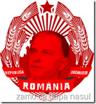 comunistul geoana