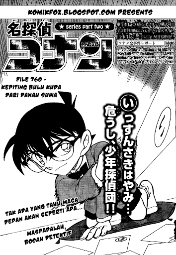 Detective Conan Page 1