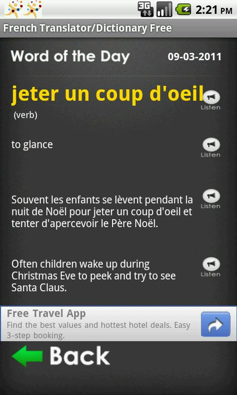 French English Translator App- screenshot