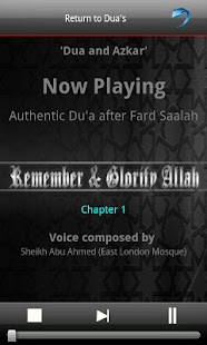 Dua & Azkar - screenshot thumbnail