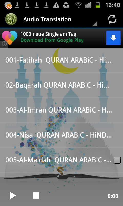 Quran Hindi Translation - screenshot