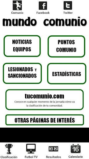 【免費運動App】mundo comunio-APP點子