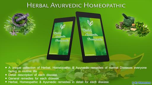 Homeopathic Ayurvedic Remedies