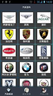 BMW 汽車維修百科技術電子書- BMWCCT台灣車主聯誼會
