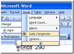 sil converter ms word menu