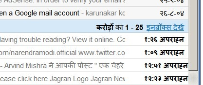 1 crore gmail email