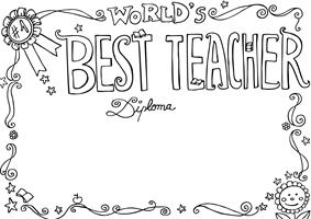 Diplomas Para Imprimir En Inglés Mejor Madre Amigo