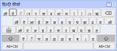 Google Virtual Keyboard in Hindi