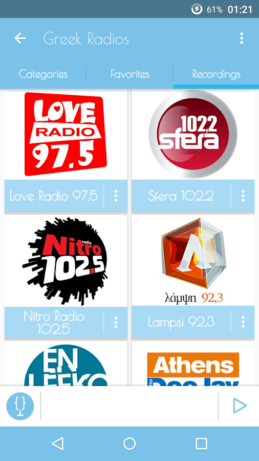 Greek Radios - screenshot