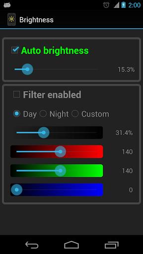 画面の明るさツールを軽減