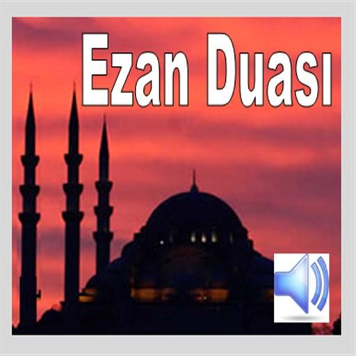 Ezan Duası.. file APK for Gaming PC/PS3/PS4 Smart TV