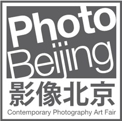 Photo Beijing - Contemporary Photography Art Fair 2010
