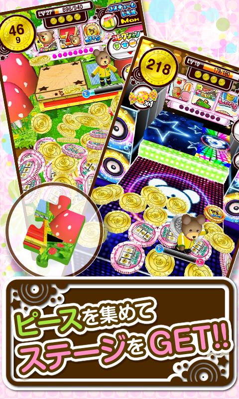かんたんゲーム - 遊ぶ - Yahoo!ゲーム