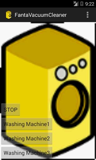 洗衣機 嬰兒