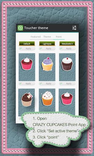 【免費個人化App】粉红色的蛋糕触摸者点-APP點子