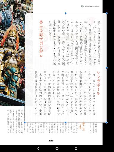 【免費新聞App】MCMagazine Viewer-APP點子
