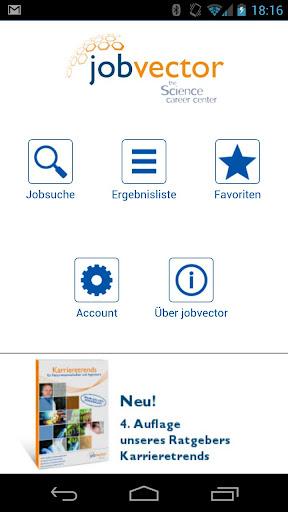 玩生產應用App|jobvector免費|APP試玩