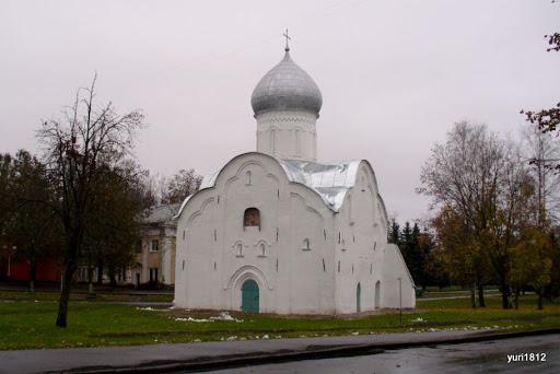 Церковь Власия, Великий Новгород